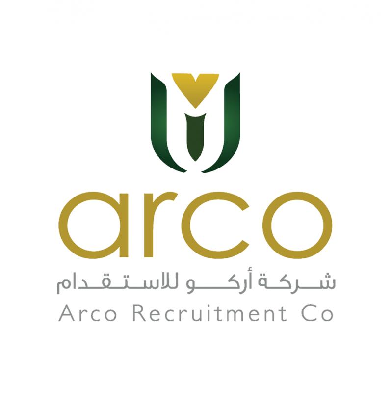 #وظائف شاغرة لدى شركة آركو للاستقدام