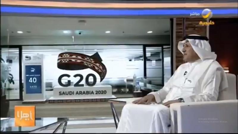 أمين اللجنة الإعلامية لمجموعة العشرين: الشباب السعودي ألبس الخبرة العالمية العقال - المواطن