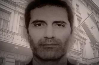 بلجيكا تبدأ محاكمة الدبلوماسي الإيراني أسدي ومفاجآت في التحقيق - المواطن