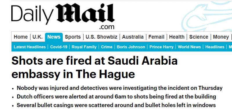 إطلاق نار على سفارة السعودية في لاهاي (1)
