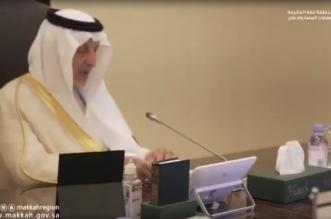 فيديو.. الفيصل يدشن بوابة مكة الرقمية بجوائز مليوني ريال - المواطن