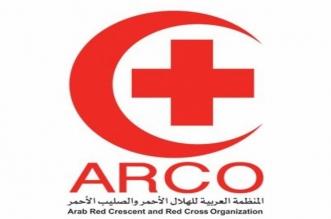آركو: استهداف محطة توزيع المنتجات البترولية بجدة انتهاك للقانون الدولي الإنساني - المواطن