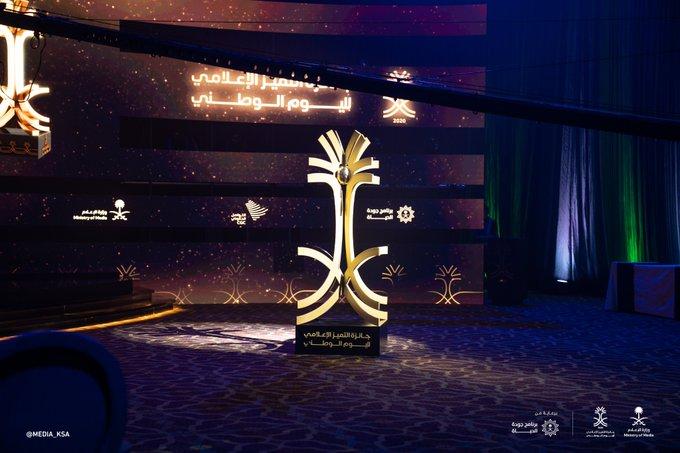 الإعلام تعلن أسماء الفائزين بجائزة التميّز الإعلامي والرياضة تفوز بـ ما بعده وطن