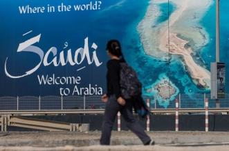 البحر الأحمر يستهدف افتتاح 16 فندقًا بحلول 2023