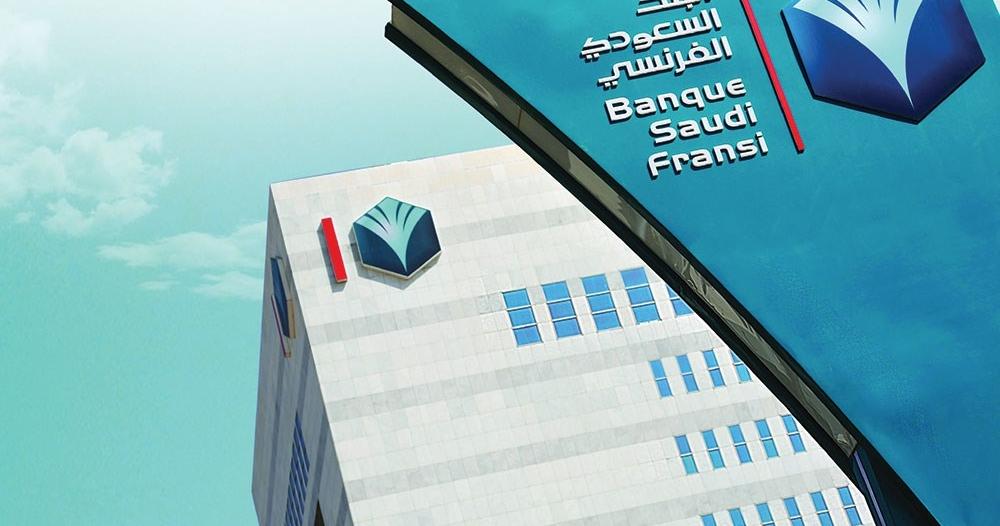 #وظائف شاغرة في البنك السعودي الفرنسي