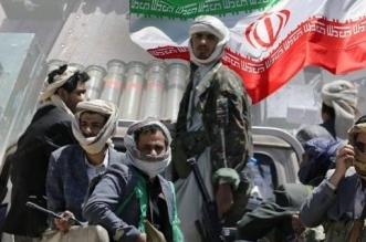 استهداف الحوثي للمنشآت النفطية السعودية يثبت بالأدلة تورط النظام الإيراني - المواطن