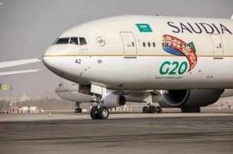 الخطوط السعودية تستعد لاستعراض جوي غير مسبوق بمناسبة قمة العشرين - المواطن