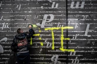 باريس تحل الذئاب الرمادية وأنقرة تتوعد - المواطن