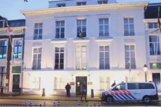السفارة في لاهاي