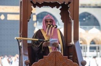 الشيخ صالح بن حميد خطيب المسجد الحرام