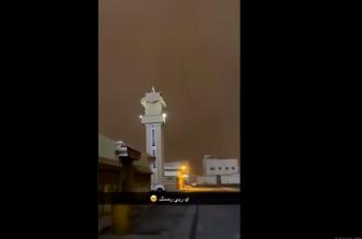 هل تؤثر عاصفة الرس الغبارية على الرياض؟ - المواطن