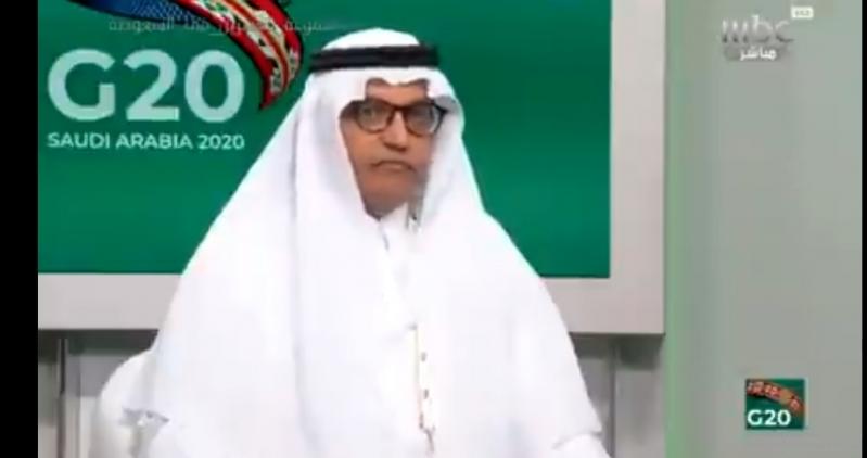 الذيابي: السعودية لم تضع اليد على الخد خلال رئاستها مجموعة العشرين