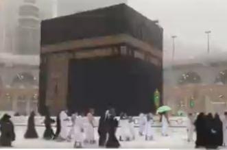 شاهد.. أمطار الخير على المسجد الحرام ضمن حالة سقيا - المواطن