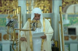 خطيب المسجد النبوي: تدبروا الأحاديث الجامعة لأحكام الإسلام - المواطن