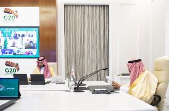 38 بندًا في البيان الختامي لقادة مجموعة العشرين في قمة الرياض وتدابير فورية واستثنائية لمواجهة كورونا وآثارها - المواطن