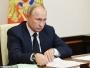 بوتين يلمح إلى رغبته في ترك الكرملين