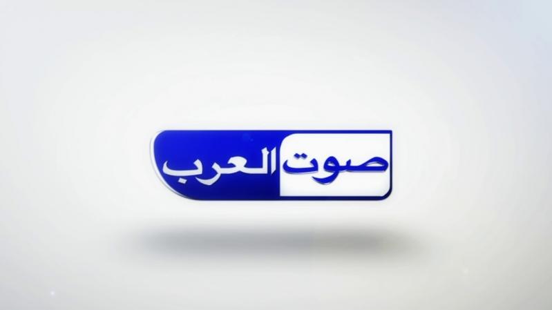 تردد قناة صوت العرب
