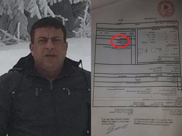 تركيا تخطف فلسطينيا وحماس تكمم أفواه عائلته 3