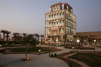 #وظائف شاغرة للجنسين بجامعة الملك سعود الصحية في 3 مدن - المواطن