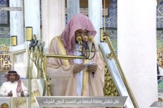 خطيب المسجد النبوي: توقير العلماء من تعظيم الله والدين - المواطن