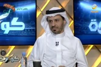 رئيس نادي الفتح سعد العفالق