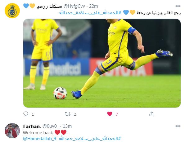 رسائل النصراويون إلى حمدالله