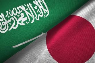 سفير اليابان واثقون من القيادة السعودية القوية في قمة مجموعة العشرين