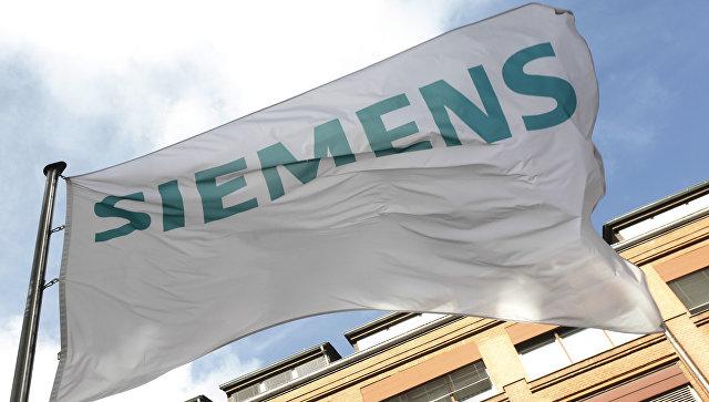 #وظائف هندسية وإدارية شاغرة لدى شركة سيمينس