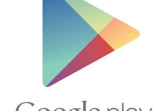 طريقة تحديث خدمات جوجل بلاي