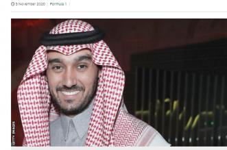 عبدالعزيز الفيصل تنظيم الفورمولا 1 يعكس الرحلة التحويلية للسعودية (1)
