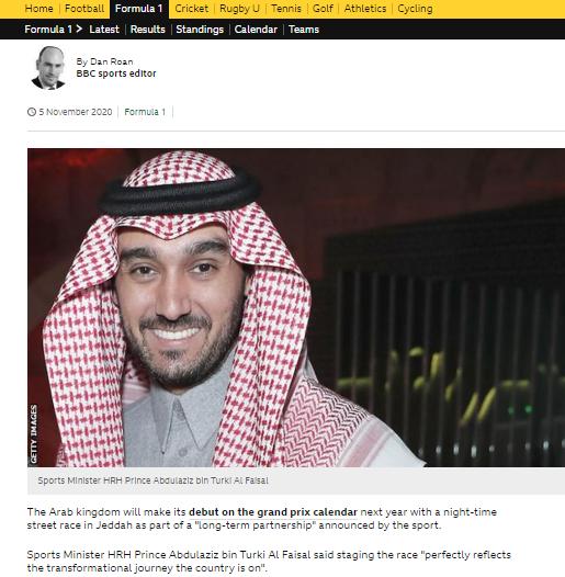 عبدالعزيز الفيصل: تنظيم الفورمولا 1 يعكس الرحلة التحويلية للسعودية