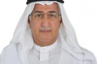 فهد بن عبد الله المبارك
