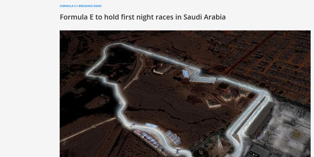 فورمولا إي تستضيف أول سباق ليلي على الإطلاق في السعودية