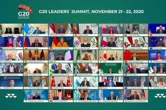 قمة العشرين السعودية 2020