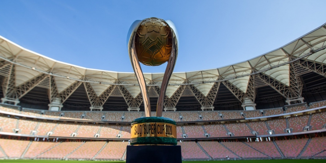رسميًا.. تغيير مسمى كأس السوبر السعودي 2021