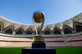 كأس السوبر السعودي