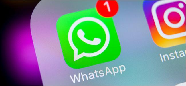 كيفية إنشاء قائمة مهام وإدارتها على WhatsApp
