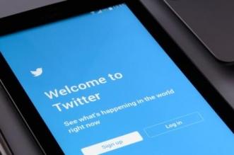 كيف افتح حساب في تويتر