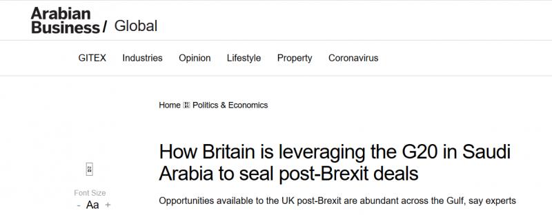 كيف ستسفيد بريطانيا من قمة مجموعة العشرين تحت رئاسة السعودية ؟ (1)