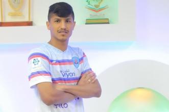 لاعب أبها الجديد عمر ضامن
