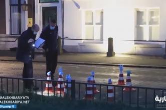 اعتقال شخص يشتبه بعلاقته بالهجوم على سفارة السعودية في لاهاي - المواطن