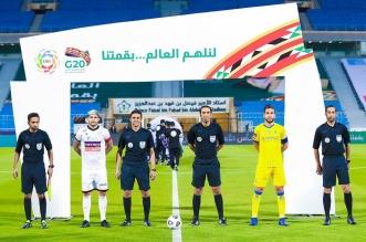 مباراة النصر والشباب