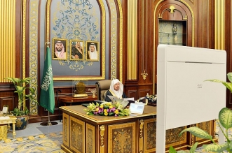 مجلس الشورى عن بعد الجلسة الثانية 17-11-2020