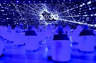 مجموعة العشرين كيف يمكن للسعودية وبريطانيا الشراكة في رؤية 2030 ؟ (2)