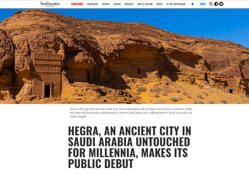 مدينة الهجر مفتاح إمبراطورية الأنباط الغامضة (1)