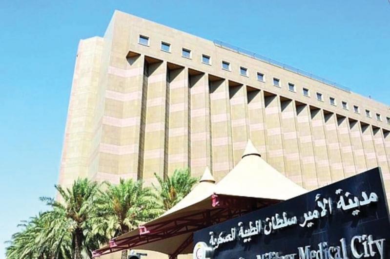 #وظائف صحية شاغرة في مدينة الأمير سلطان الطبية العسكرية