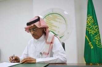 إغاثي الملك سلمان يوقع اتفاقية لتوزيع 5 آلاف طن تمور في اليمن - المواطن
