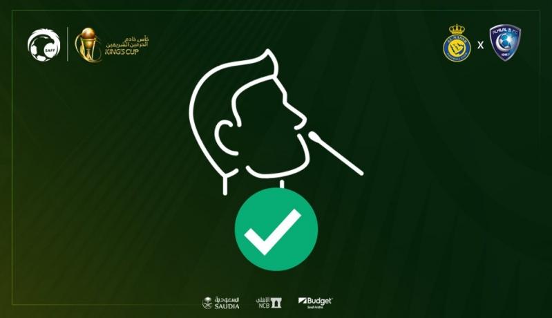 نتائج المسحة الطبية تمنح الهلال والنصر الضوء الأخضر لخوض نهائي كأس الملك
