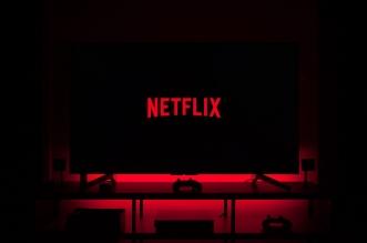 Netflix توقع صفقة مع استديوهات تلفاز 11 السعودية
