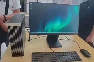 حاسب هواوي
